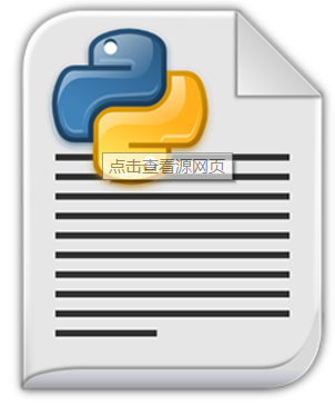 Python判断文件是否存在的三种方法
